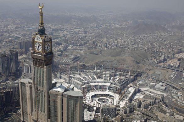 Саудовская