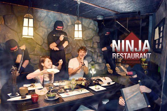 ниндзя-ресторан