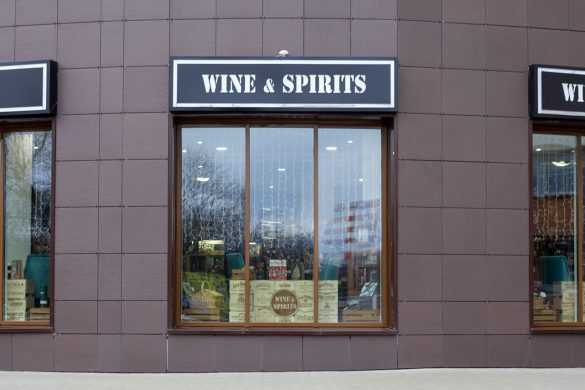Wine&Spirits
