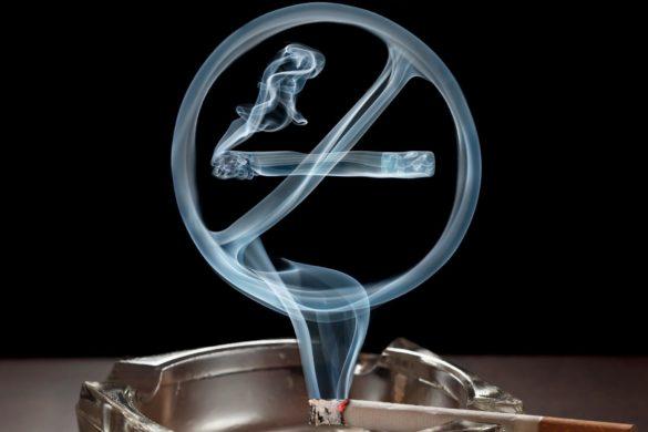 покурить